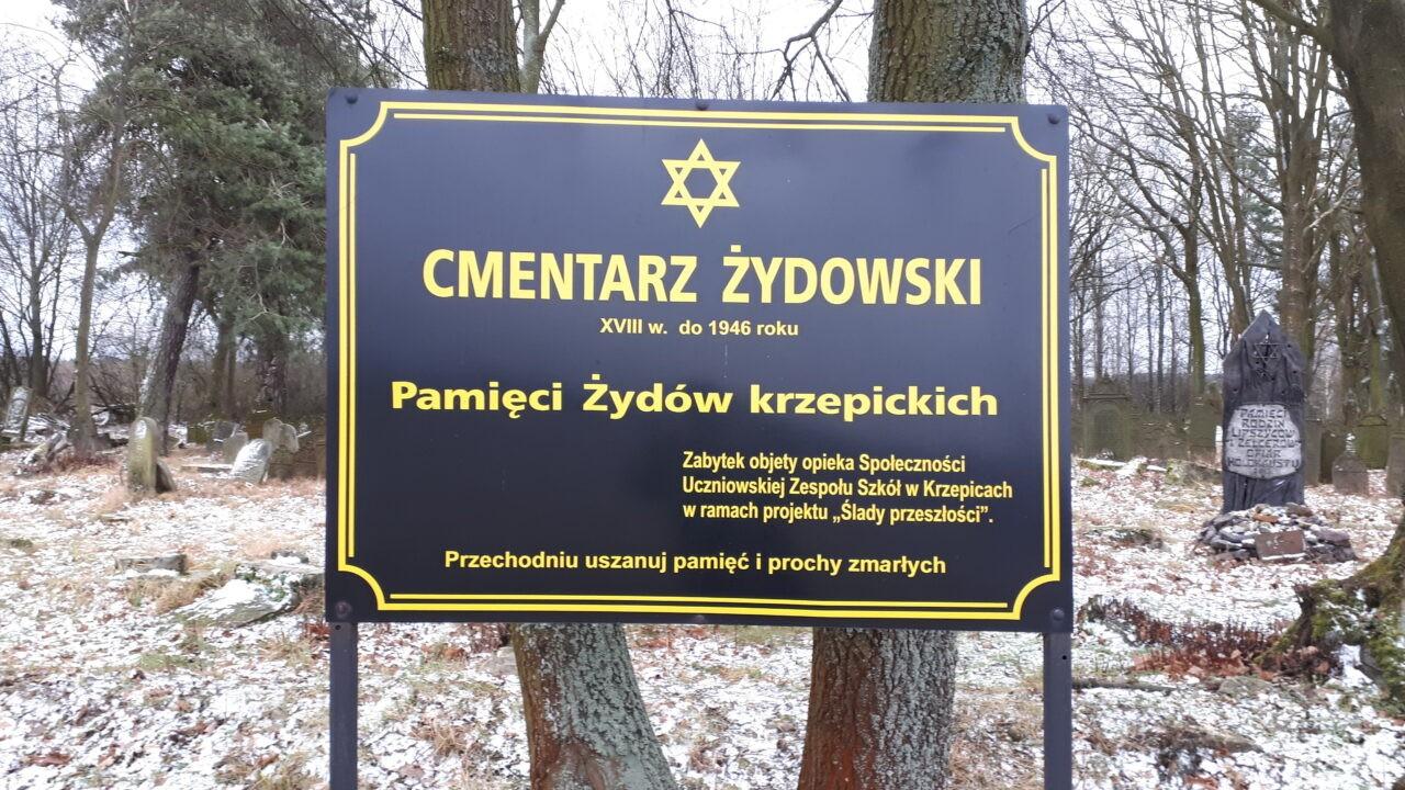 Cmentarz Żydowski w Krzepicach Krzepice