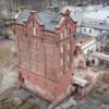 Park Helenów / Ruiny Fabryki Biedermanna Łódź