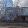 Opuszczone kino/dyskoteka BRONX Chrzanów